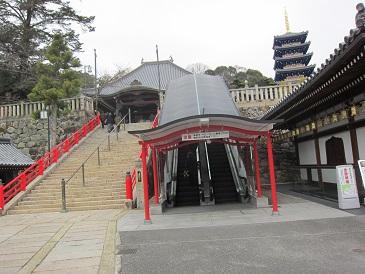 Nakayamadera3