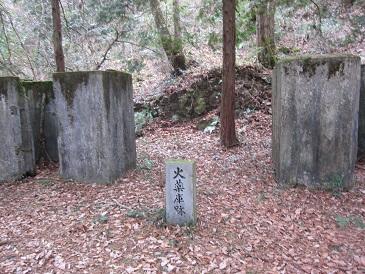 Kayakuko