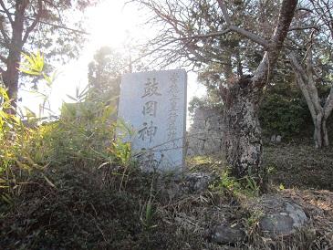 Tsuzumigaoka3