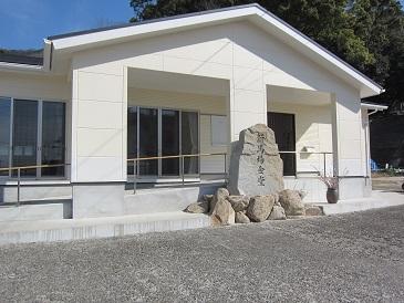 Yashima21