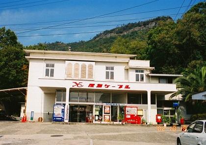 Yashima22