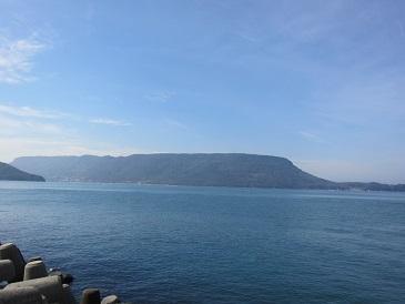 Ajiyashima
