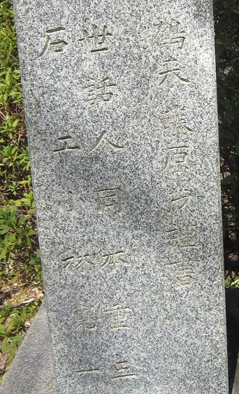 Yakuriji2