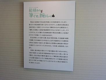 Sumitomo3