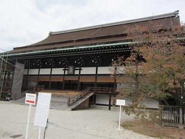 Shishinden1