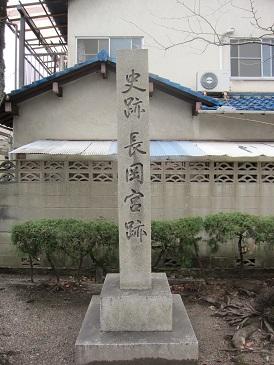 Nagaokakyo4