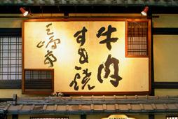 Ogeijyutsu