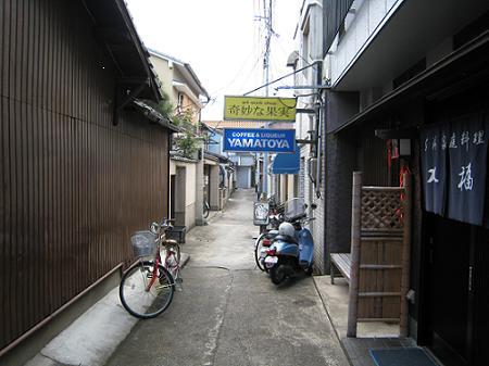 Yamatoya_1